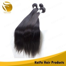 Factory Price High Quality Brazilian Hair Remy Loose Curl Weave