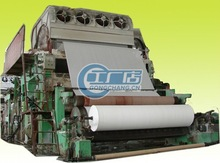 Supply burning paper making machine,Environmental waste paper machine