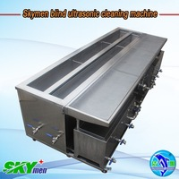 Skymen best customized ultrasonic curtain cleaner/curtain cleaning machine