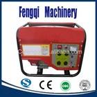Fengqi manufacture 2kva honda portable gasoline generator set ohv