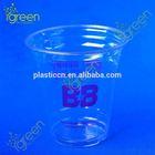 plastic cup set water cup drinkware set/ custom logo printed clear plastic cups