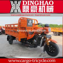 Good quality 200cc/250cc china three wheel motorcycle price