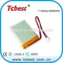 Shenzhen supplier lithium polymer lipo battery 4000 637075 3.7v