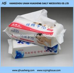 beauty salon products 100% Cotton Biodegradable HS934 Chinese beauty salon products