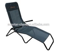 Black Folding Aluminium Sun LoungeL92401