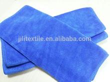 soft microfiber sport towel 30*50cm, 40*70cm, 50*100cm