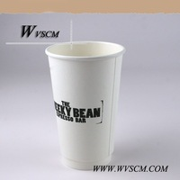 New arrival- USA standard high quality paper cup Double Wall Insulated coffee Cup