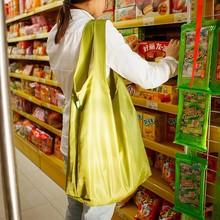 Wholesale high quality reusable shopping bag