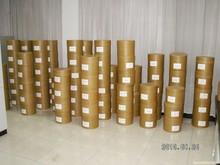 USP Grade wihte powder sodium methyl paraben