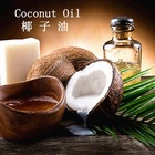 organic coconut oil preservatives