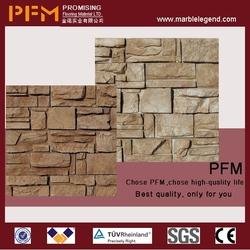 Cement back decorative granite paving stone cube