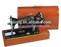 Mode machine à coudre bois box seconde main machines à coudre