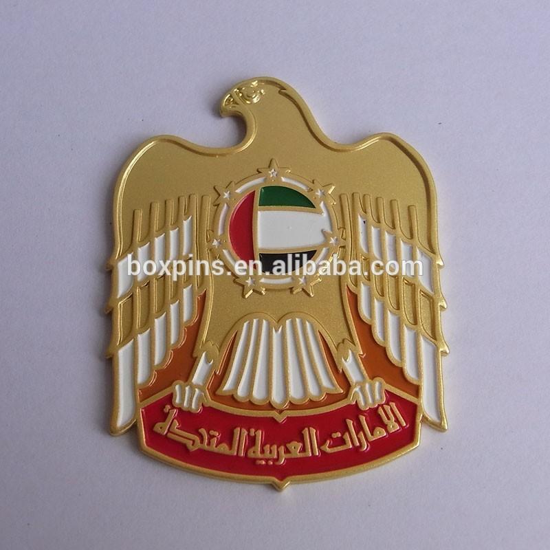 Uae Falcon Emblem Uae Falcon Metal Logos