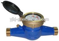 brass water meter with non return valve