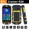 Cruiser S20 2+8MP/uhf PTT/SOS IP67 android Glonass waterproof box for ip67