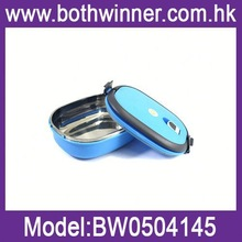 BW163 car electric lunch box