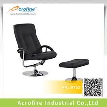 Modern appearance reclinig chair okin recliner chair wholesale