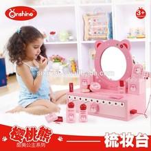 Cherry Bear Beauty Make Up Toy Mirror Childs Dresser