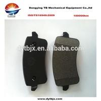 Hot sell! brake pads for nissan tiida ceramic, semi-metallic