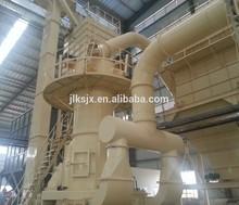 Fine powder producing mill- LSM1100 vertical grinding equipment