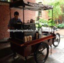 Fashion 3 wheel coffee bicycle