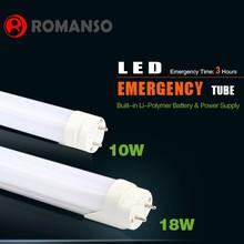 Newest design 600mm 1200mm t8 tube led emergency power pack internal battery tube lamp fixtures