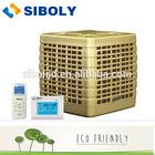 CB Certificate Evaporative Air Cooler/Desert Cooler/popular water air cooler with lcd display