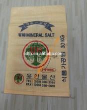 PP WOVEN BAG FOR SALT PACKING