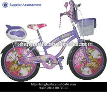 20 inch children bike with girls beach cruiser style (HH-K2045)