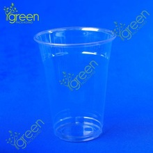 5oz disposable juice cup/ a clear disposable pp plastic cup for beverage drinking