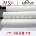 Weiß pvc-u rohr für Drain/weiß pvc abflussrohr