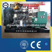 1000KW High Voltage Diesel Generator
