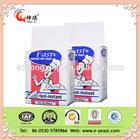 500g baking active price yeast powder