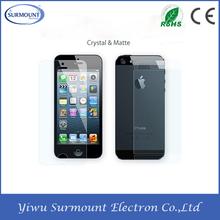 Alibaba China Wholesale Anti Radiation Screen Protector