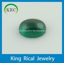 Emerald Nano 4*6mm 5*7mm 10*12mm 12*14mm Oval cabochon Loose gemstone