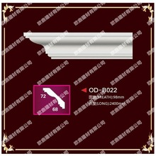 2014 Decorative Cornice PU foam Crown Molding/PU Cornices Moulding Products For Sales
