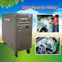 Móvil de la mano de vapor de lavado de coches equipo/optima de vapor dispositivodelavado precio/de vapor equipo del coche herramienta