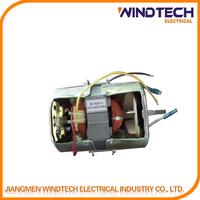 Quality OEM 200cc chopper motor