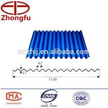 PVC material garage roof tile