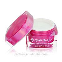50g pure winter skin care cream OEM private label available