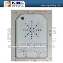 record thin box for plastic electronic toy