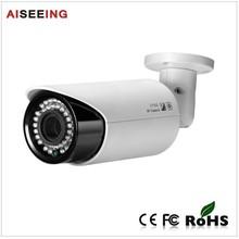 Outdoor IR high resolution 700tvl cctv sony ccd camera