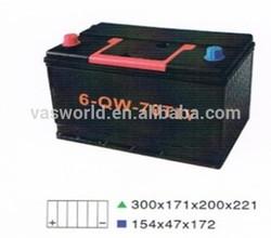 12V 75AH MF Auto battery