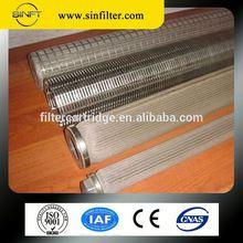 Sinfilter-1320 High filtration efficiency spraying machine paint