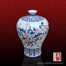 Special design Chinese porcelain vase antiques