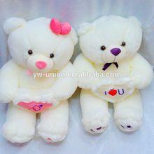 High quality Pure colour custom teddy bear plush teddy bear with white heart