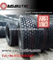 11R22.5 far east trailer tire