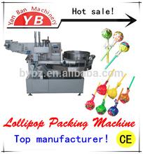 100-120pcs/min Automatic Spherical Lollipop Wrapping Machine /0086-13916983251