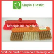 painted plastic long handle broom(MP-8248W)