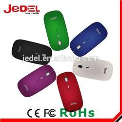 Wholesale computer accessories cheap unique 2.4g wireless stylish mouse